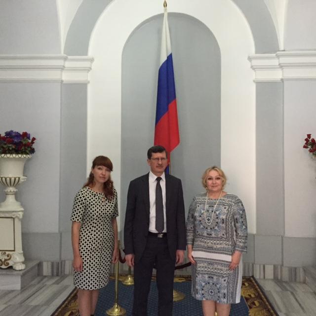 Фото - Общественная дипломатия