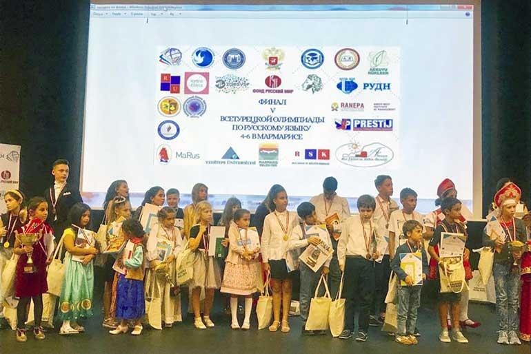 В Мармарисе состоялся финальный этап Всетурецкой олимпиады по русскому языку - Общественная дипломатия