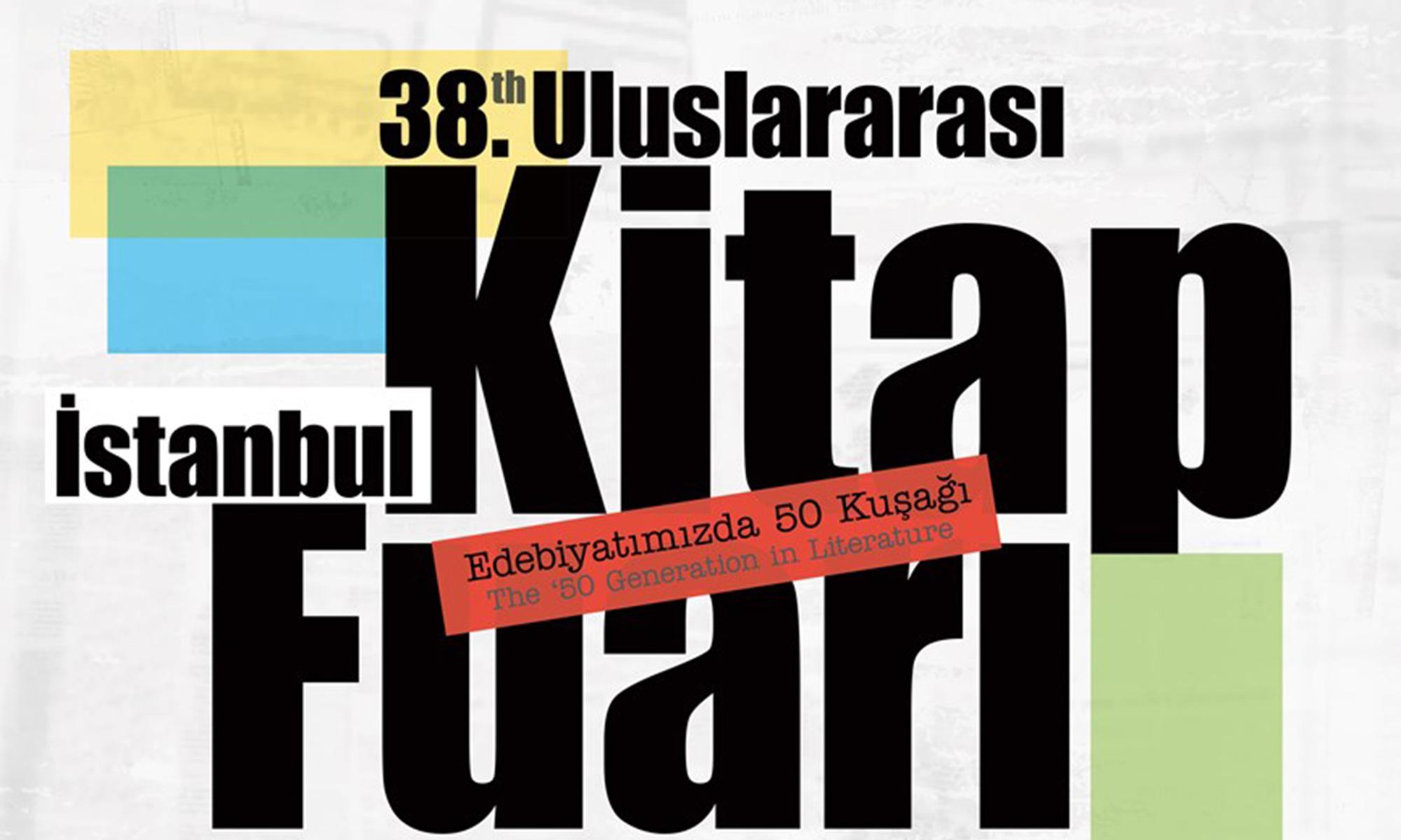 Международная книжная ярмарка в Стамбуле - Общественная дипломатия