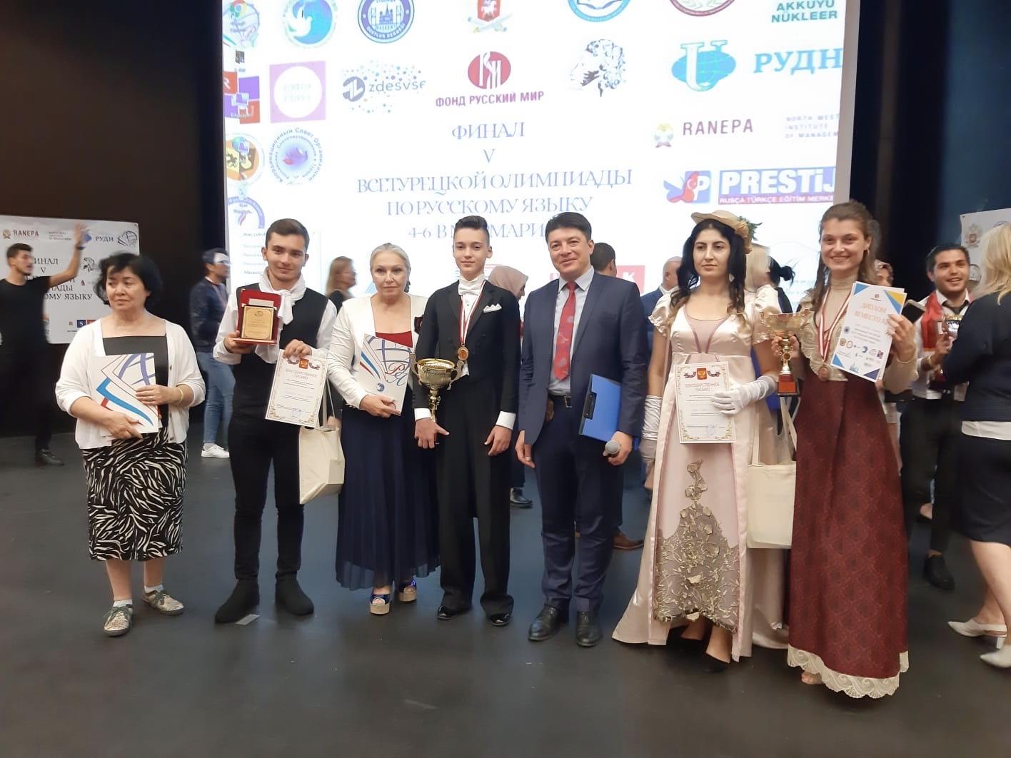 Неделя русского зарубежья в Турции - Общественная дипломатия