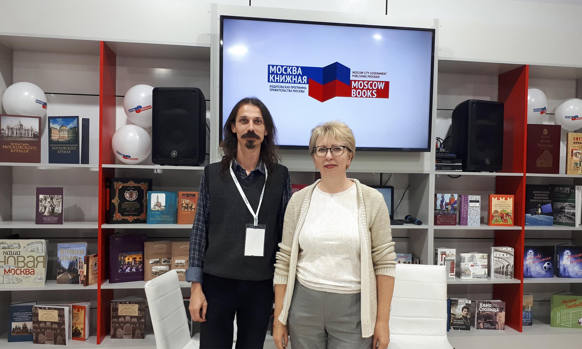 Книги в дар - Общественная дипломатия