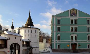 Встреча Протеиреем Николаем Балашовым – Общественная дипломатия