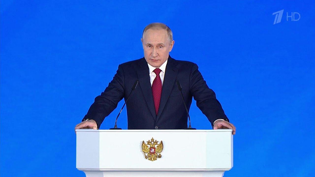 Послание Владимира Путина Федеральному собранию 2020 – Общественная дипломатия