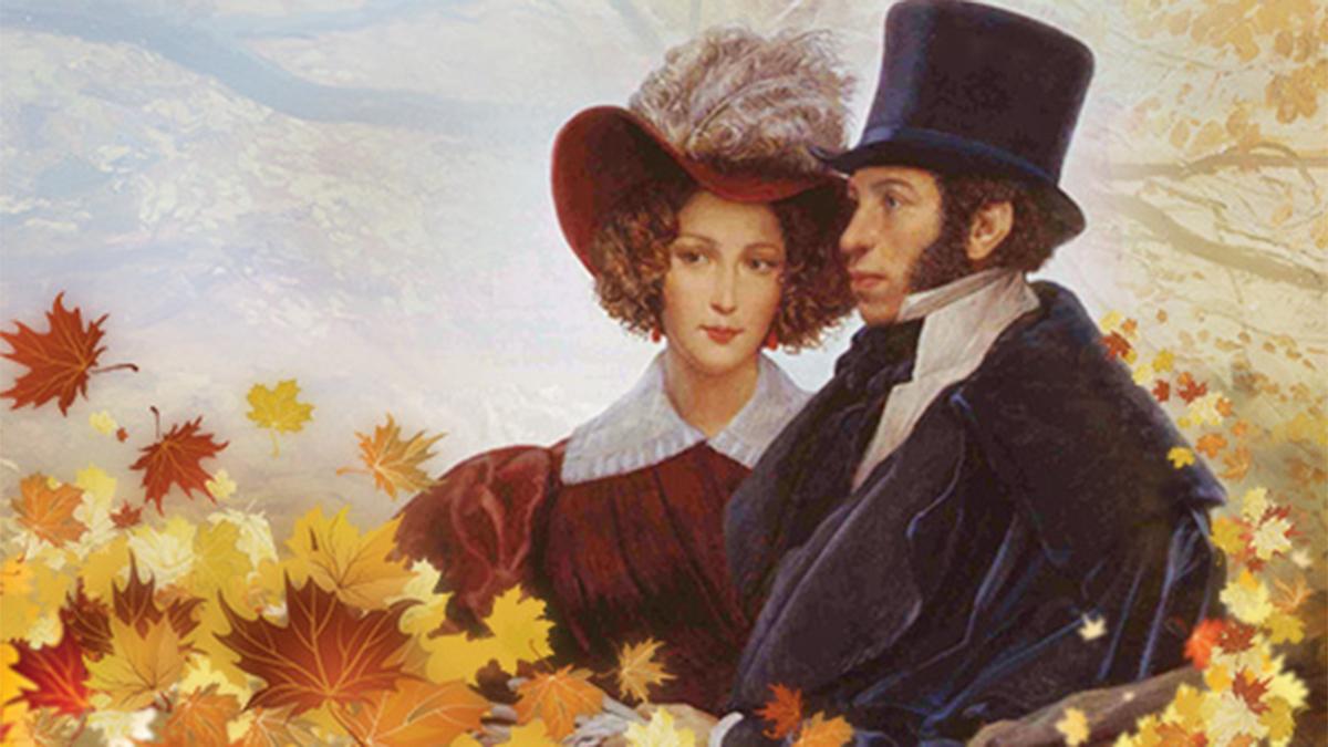Начался приём заявок на IV Международный творческий конкурс «Всемирный Пушкин» - Общественная дипломатия
