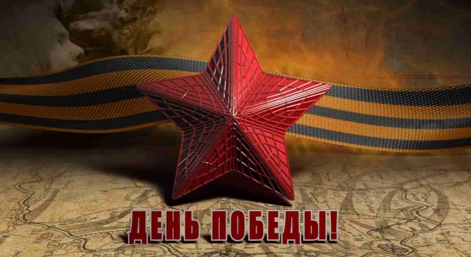 Воспеваем День Победы! (9 мая 2020) - Общественная дипломатия