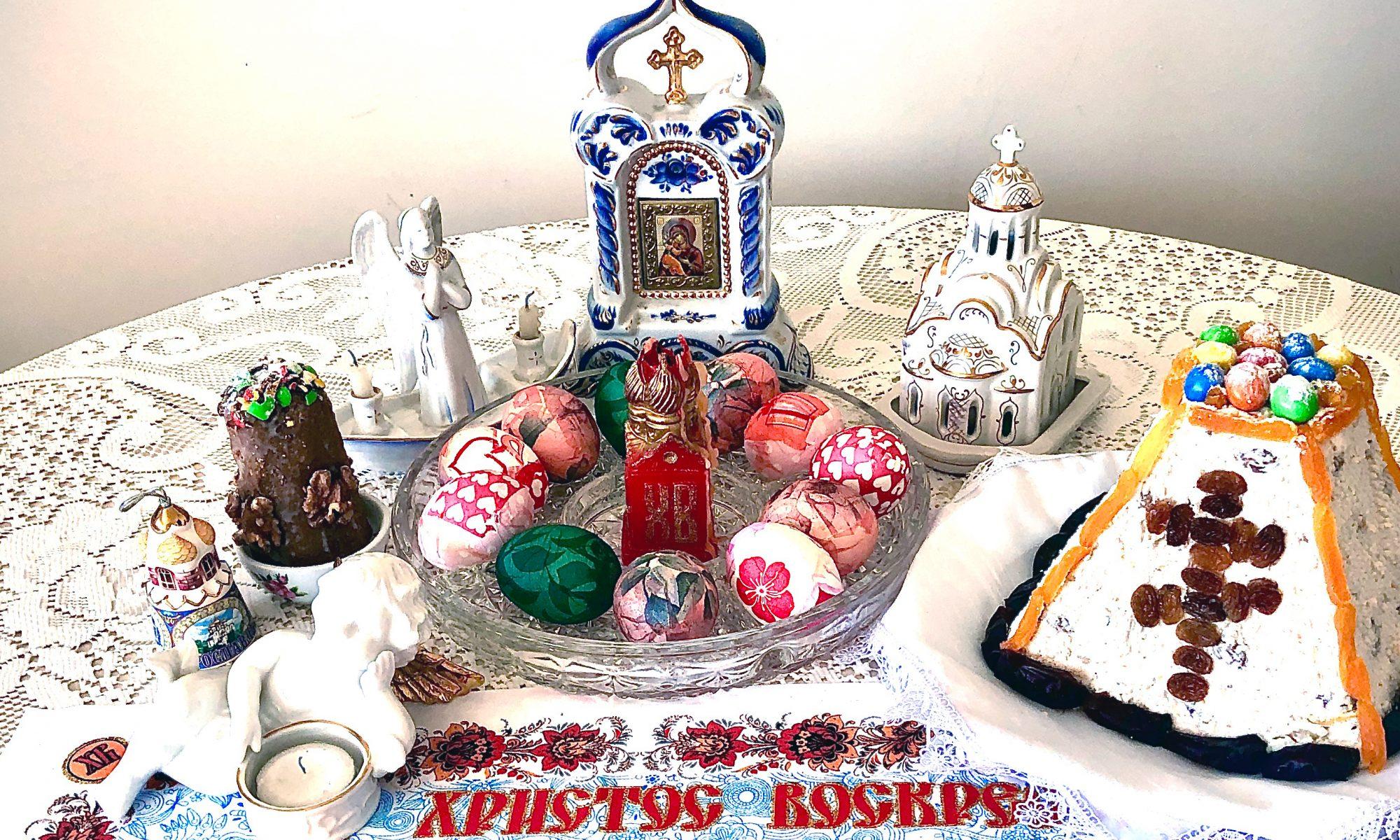 Христос Воскресе, православные! - Общественная дипломатия